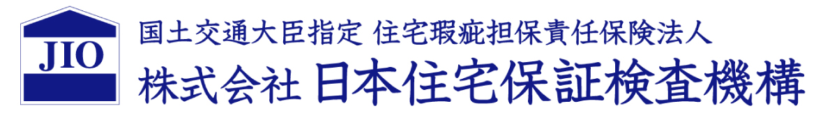 日本住宅保証検査機構JIO